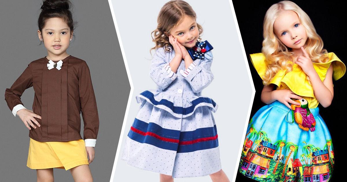 9146cd327f3 12 крутых российских брендов детской одежды  лучше чем в Италии - Я Покупаю
