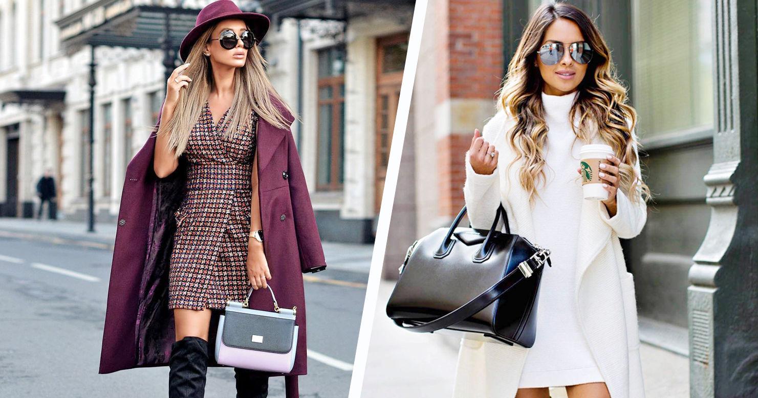 548cdd89ca13 Bag-словарь  названия сумок, которые должна знать каждая модница - Я Покупаю